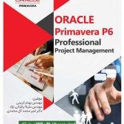 خرید کتاب آموزش نرم افزار پریماورا primavera و MSP
